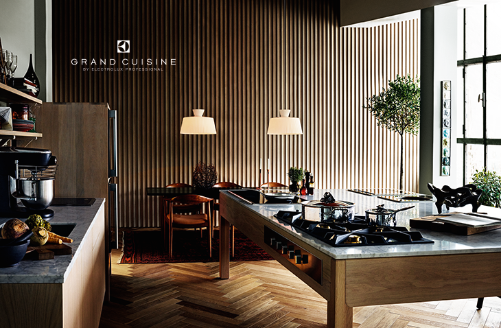 Electrolux grand cuisine welcome to kitchen studio of for Kitchen set electrolux