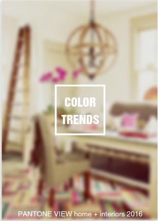 PANTONE VIEW home + interiors 2016   KitchAnn Style