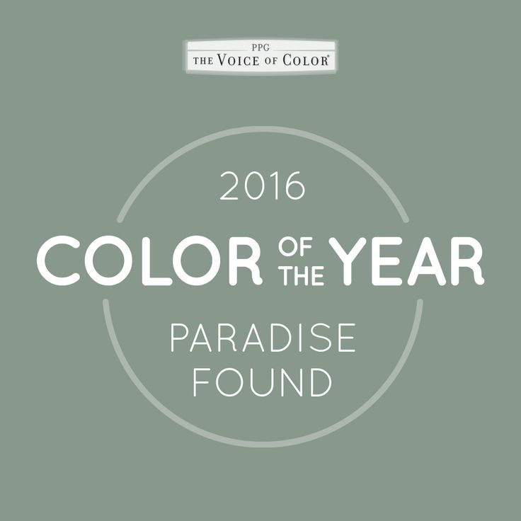 Color of the Year 2016 | KitchAnn Style